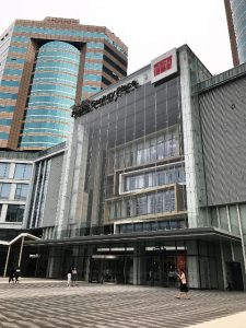 Office building of Deutsche WindGuard (Beijing)