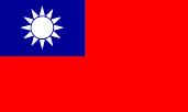 National Flag of Taiwan